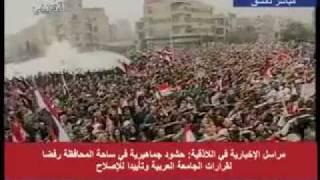 Muhammed Morsi