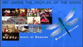 Music of Ukraine Vol. 1