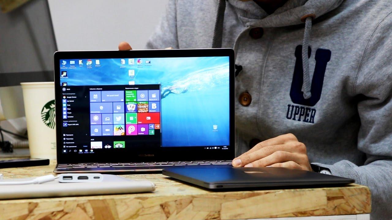 Ноутбук ASUS ZenBook 3 | Полный обзор маленького и мощного ASUS ZenBook 3