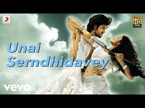 Maaveeran  Unai Serndhidavey Full Song Audio  Ramcharan Tej, Kajal Agarwal