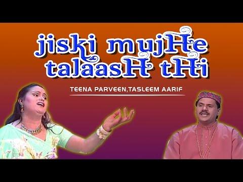 Jiski Mujhe Talaash Thi | Teena Parveen v Tasleem Aarif | 2016 | Sawal Jawab Muqabla Video Song