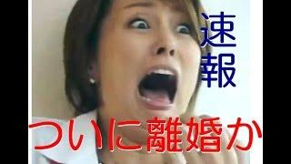 """【離婚】米倉涼子、今の癒しは""""ひとり飯""""!高級スーパーで調味料を爆買..."""