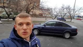 Volkswagen Passat 1.9 tdi, обзор авто в наличии в Киеве. Евро Гараж