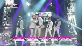 Скачать 140725 Cross Gene Amazing Bad Lady MuBank