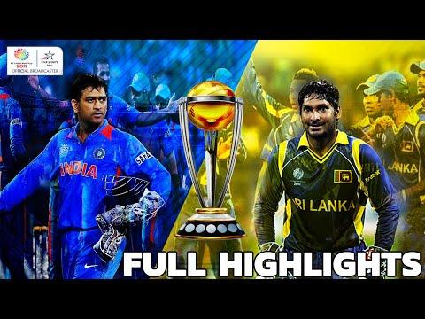 India vs Sri