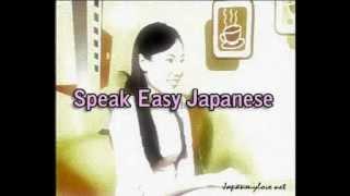 Video | Tieng nhat cho nguoi moi bat dau ep1.avi | Tieng nhat cho nguoi moi bat dau ep1.avi