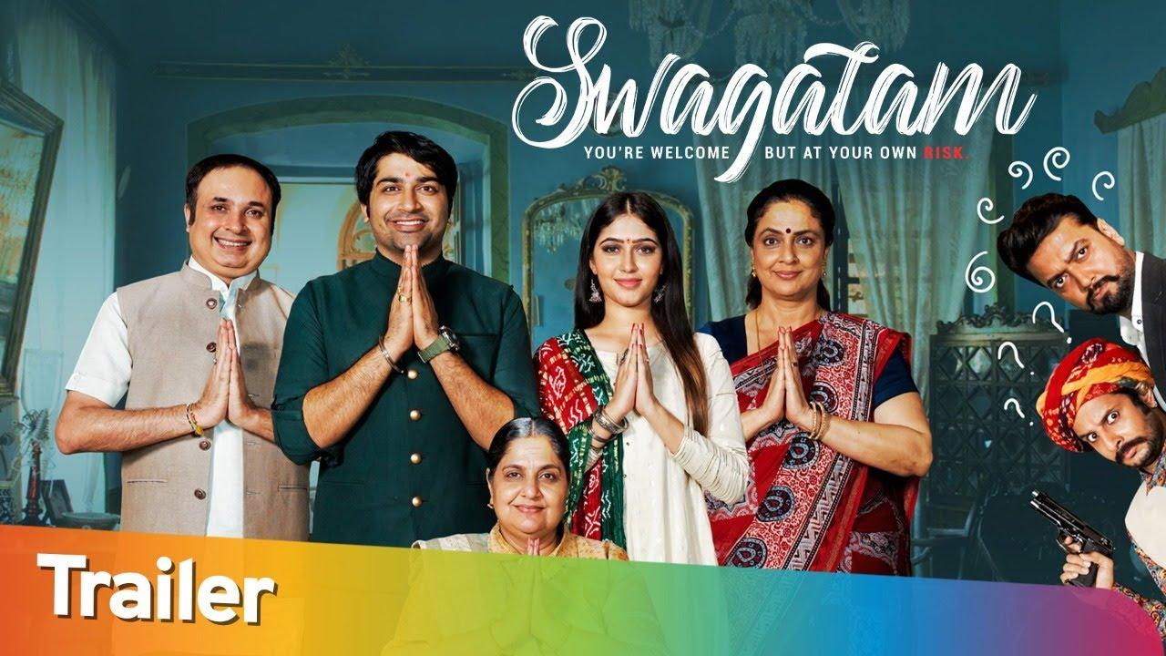 Swagatam | Trailer | Malhar Thakar | Latest Gujarati Movie Trailer | Coming soon On ShemarooMe