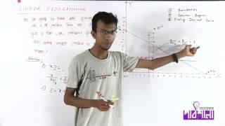 02. Mathematical Problem Part 01 | গাণিতিক সমস্যা পর্ব ০১ | OnnoRokom Pathshala