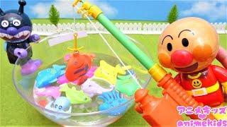 アンパンマン アニメ おもちゃ お魚釣り 対決 どっちが勝つかな? animekids アニメキッズ Anpanman Toy thumbnail