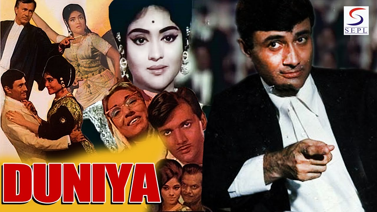 Duniya दुनिया (1968) | Full Hindi Movie | Dev Anand | Vyjaintimala | Balraj Sahani