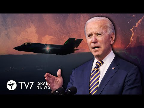 U.S. Strikes Iranian-proxies In Syria; USAFCENT-IAF Deepen Cooperation - TV7 Israel News 26.02.21