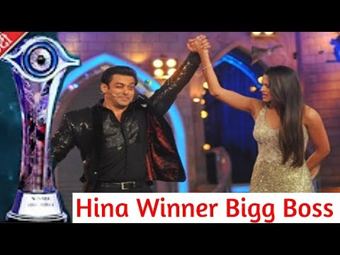 Hina Khan Will Become Bigg Boss 11 Of Winner | Confirmed News Bigg Boss Season 11