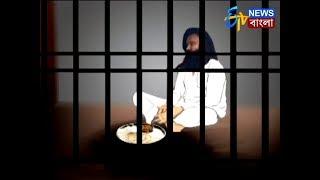 জেলের খাবারে অরুচি বাবার | Ram Rahim Latest News | ETV News Bangla