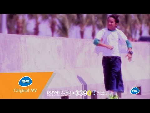 DING DONG (ดิงดอง) : อนัน อันวา Anan Anwar [Official MV] Mp3