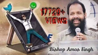 ?12 Minutes Can Change Your Life? Amos Singh Message in Hindi HINDI CHRISTIAN MESSAGE POWERFUL HW