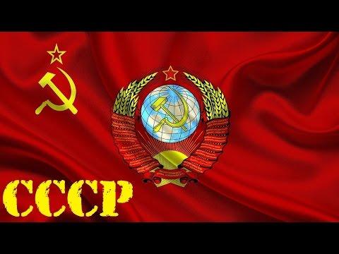 Ностальгия по СССР.  Окунись в великую эпоху