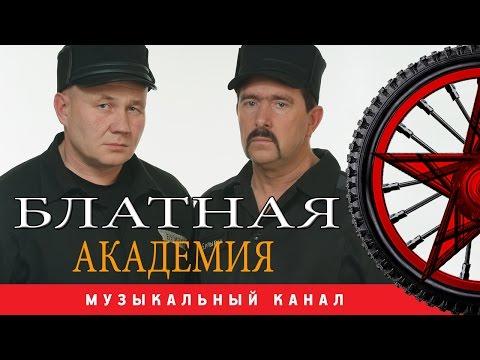 группа БУТЫРКА LIVE! 2015 /КОНЦЕРТ/