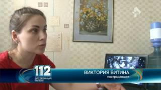 Жестокое избиение сняла камера видеонаблюдения в одном из кафе Ростова-на-Дону