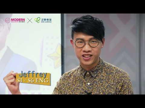 Jeffrey Lau 英文課程   現代教育