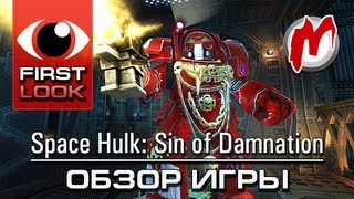 ❶ Space Hulk: Sin of Damnation - Обзор игры