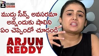 Shalini about Love Scenes in Arjun Reddy Movie   Arjun Reddy Telugu Movie   Sandeep Vanga