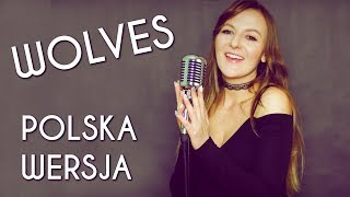 wolves audiovista remix