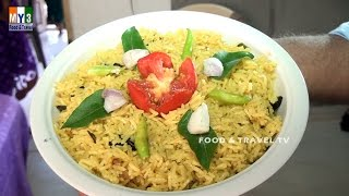 How To Make Vegetable Biryani | Homemade |