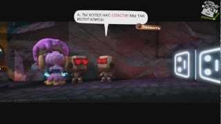 ОТЧАЯННАЯ БАСКЕТБОЛЬНАЯ ДУЭЛЬ (LittleBigPlanet 2)