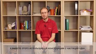 «100 языков на N + 1»: болгарский