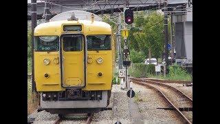 迷列車で行こう【ランキング編】日本一長距離を走る普通列車は?私鉄最長距離列車は?