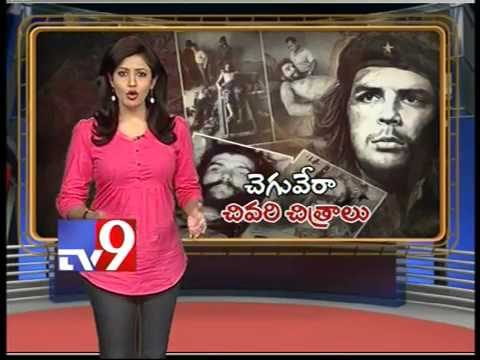 Last images of  Red Star Che Guevara !   Tv9