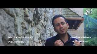 Omid Zaher - Hawaye Kabul (Official Music Video 2013)