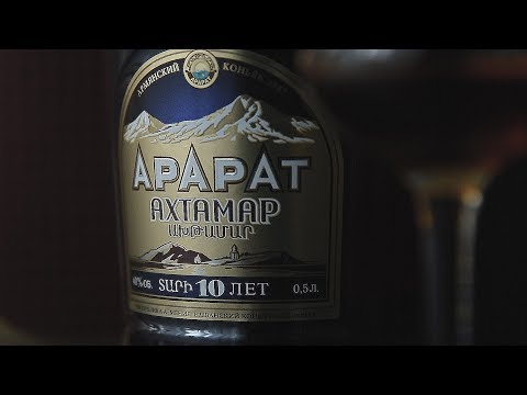 Коньяк Арарат «Ахтамар» 10 лет (Ереванский Коньячный Завод) (Алкотека) (18+)