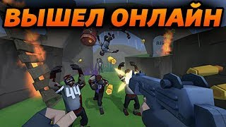 "ПРОТИВ ЗОМБИ В ОНЛАЙНЕ! ИГРА ПО ЗАПРОСУ ""РОМАН ФЛОКИ"" - FootRock 2"