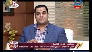 متصلة تفاجئ طبيب نفسي في برنامج على الهواء: ''أنا مراتك أم ابنك بتتهرب مني ليه؟'' شاهد رد فعله
