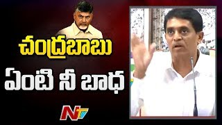 Buggana Rajendranath Funny Satires on Chandrababu | Press Meet | NTV