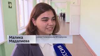 "ГТРК ""Сахалин"" ""Большая перемена"""