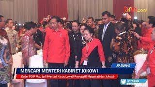 Kader PDIP Mau Jadi Menteri Harus Lewati Prerogatif Megawati dan Jokowi