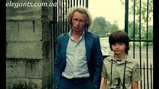 «Игру́шка» (фр. Le Jouet) — французский художественный фильм, комедия с Пьером Ришаром