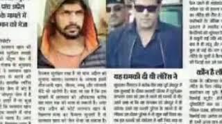 Hariyada Gangster Lawrence Bishnoi – Swatfilms