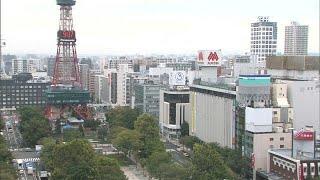 Ракета КНДР над Японией: реакции