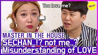 [Горячие клипы] [Мастер в доме] Нараэ любила Сечана ..? Не я ..? 😂😂 (ENG SUB)