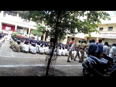 K. S. K. New site high school