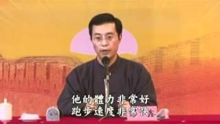 中醫彭鑫博士 - 手淫色情的禍害 (傷德, 傷身, 傷命的根本症解)