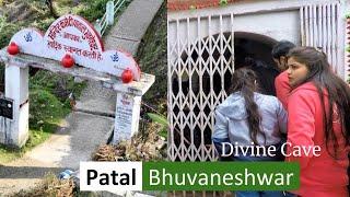 Patal Bhuvaneshwar (पाताल भुवनेश्वर) Cave Uttarakhand