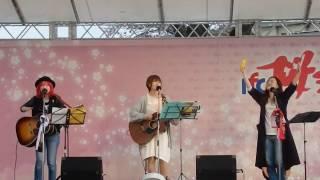 Repeat youtube video H29 4 9 rfc桜まつり 菅野恵&Shimva&MANAMI  「福の歌」aveカバー