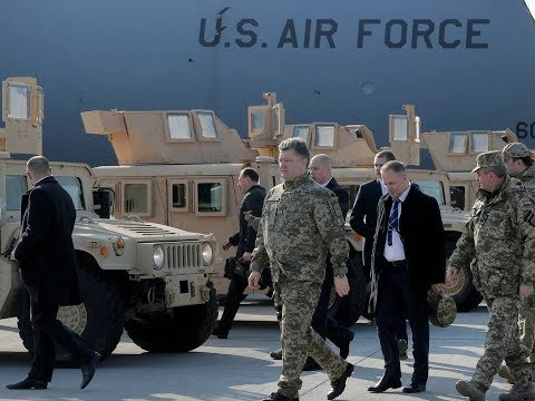 USA Ukraine arms deal: USA crossed line by announcing to provide Ukraine with weapons. Moscow