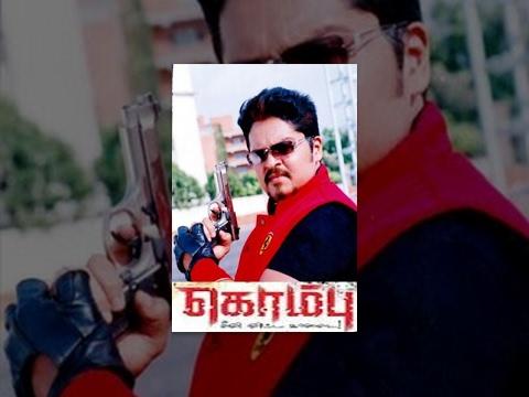 Kombu Tamil Full Movie - Karan, Vindhiya