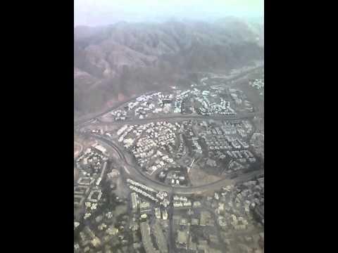 Landing at Muscat
