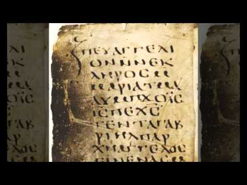 Biblical: Newfound 'Gospel of the Lots of Mary' Discovered In Ancient Text